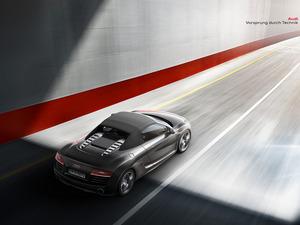 Обои Audi R8