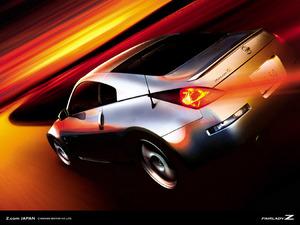 ���� Nissan Fairlady