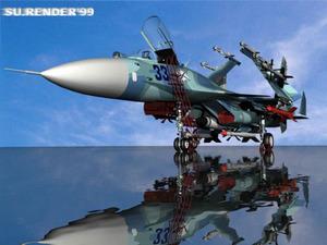 Обои Су-33