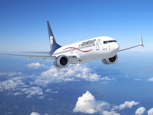 Обои Boeing 747-800