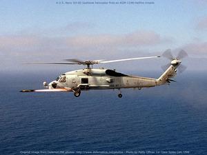 ���� SH-60 Seahawk
