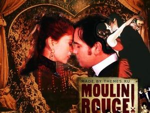 Обои Мулен Руж (Moulin Rouge)