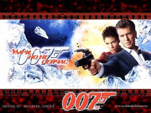 Обои 007 - Умри, но не сейчас