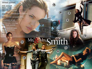Обои Мистер и миссис Смит (Mr. and Mrs. Smith)