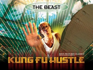 ���� �������� � ����� ����-�� (Kung-Fu Hustle)