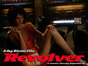 ���� ��������� (Revolver)