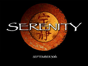 ���� ������ «��������» (Serenity)