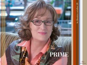 ���� ��� ������ �������� (Prime)