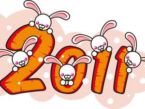 ���� 2011 - ��� �������