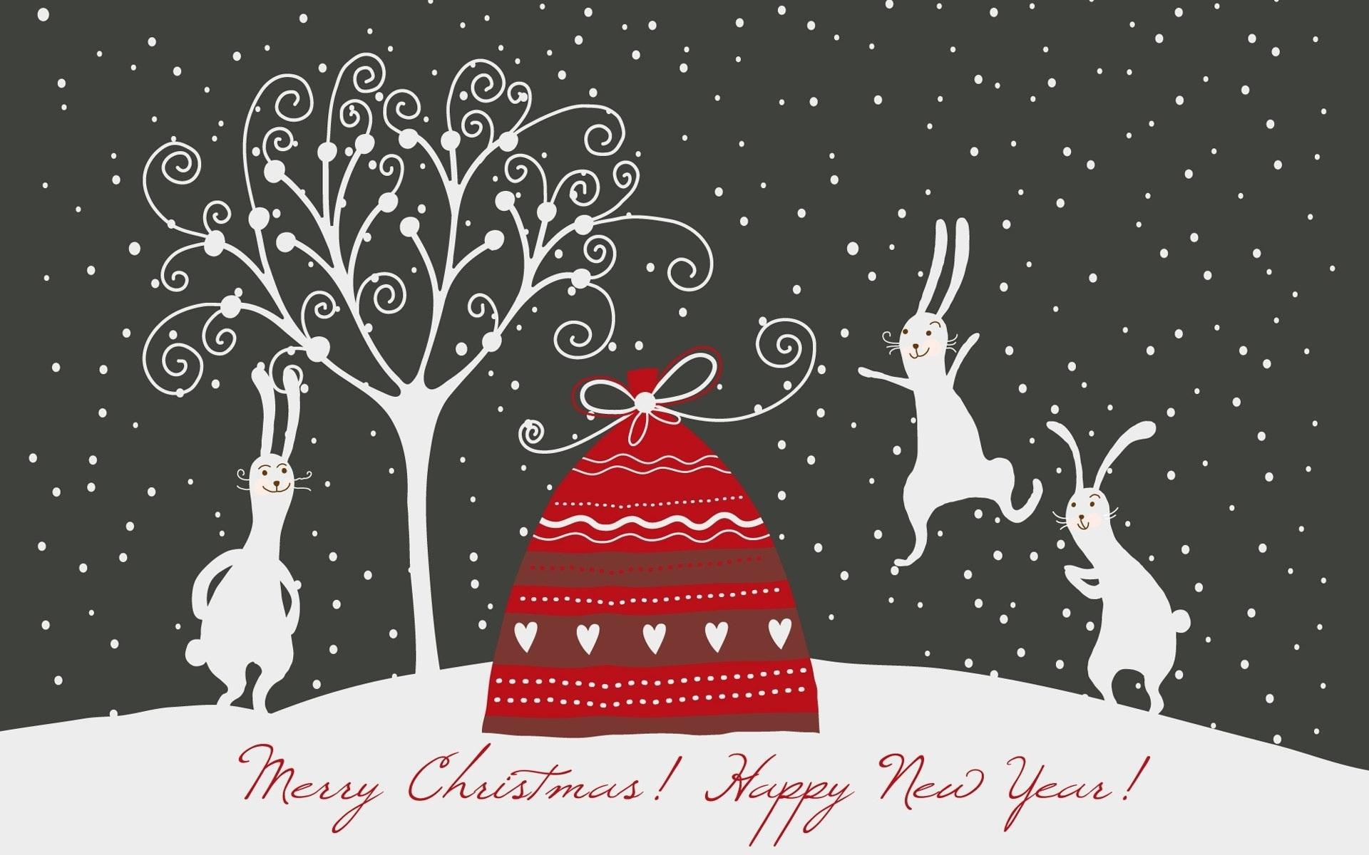 С наступающим новым годом дизайнерские открытки