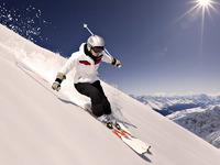 Обои для рабочего стола: Горные лыжи