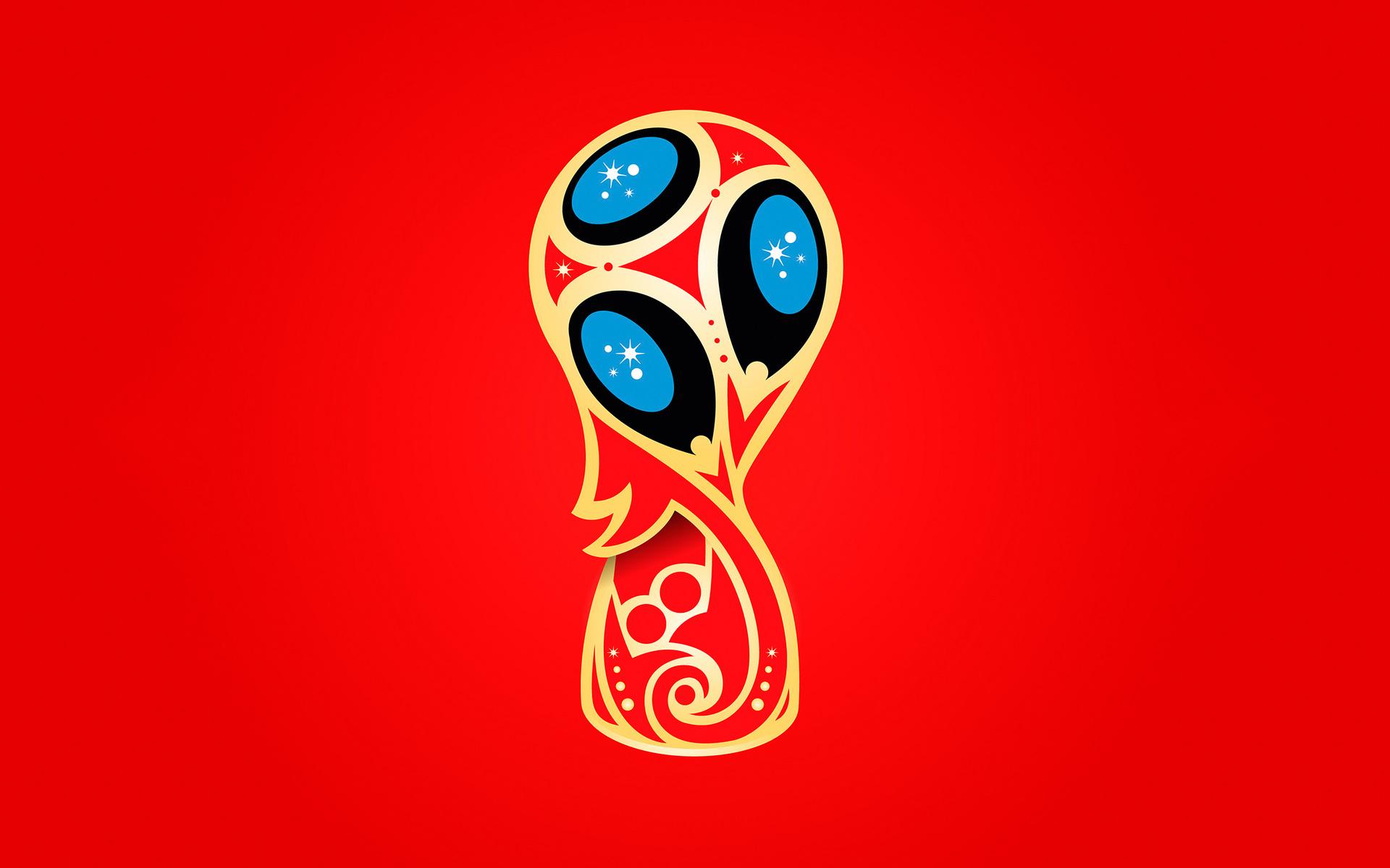 Картинка чемпионата мира по футболу 2018, поздравление днем