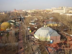 Обои Парк Горького, Москва