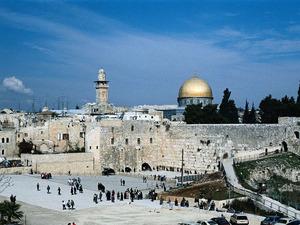 Обои Иерусалим, Стена плача