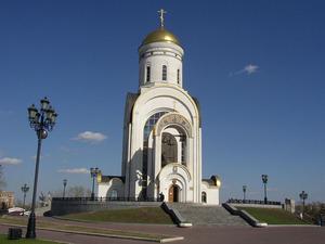Обои Москва