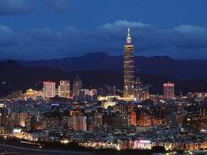 Обои Небоскрёб Тайбэй 101 (Taipei 101)