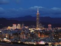 Обои для рабочего стола: Небоскрёб Тайбэй 101 (Taipei 101)
