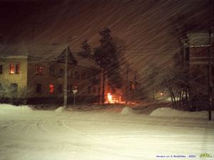 Обои Ангарск, зима